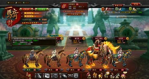 网页游戏竞技游戏_好玩的竞技类网页游戏